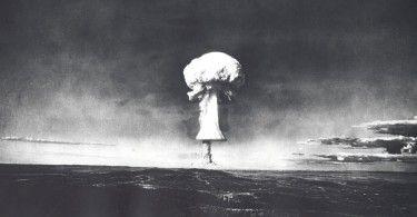 Семипалатинск Ядерный взры гриб
