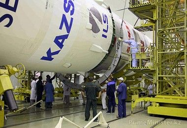 Казкосмос ракета