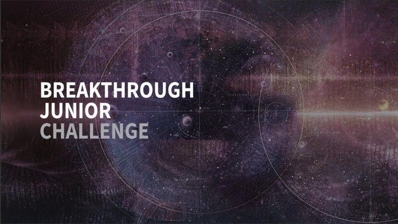 Breakthrough Junior Challenge конкурс