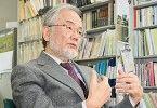Йосинори Осуми Япония наука медицина