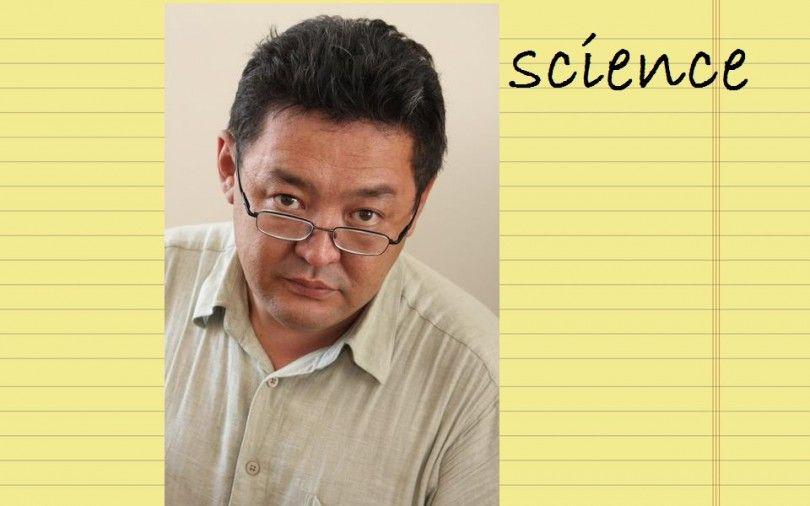 Сержан Аманов наука