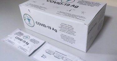 коронавирус ковид